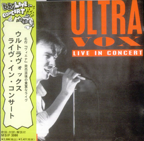 Ultravox Ultravox Live In Concert Poster Japanese Cd