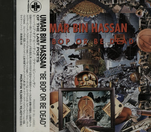 Umar Bin Hassain Be Bop Or Be Dead CD album (CDLP) Japanese U7CCDBE568900