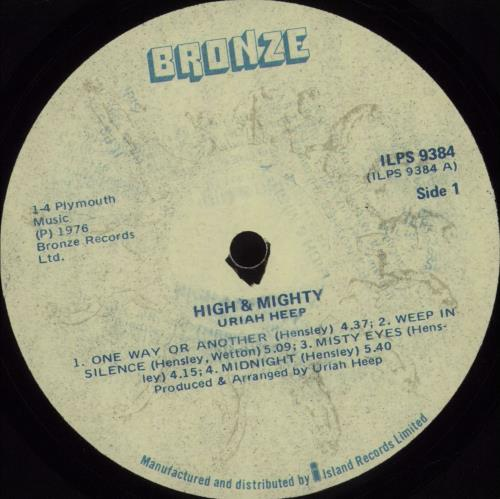 Uriah Heep High And Mighty vinyl LP album (LP record) South African URILPHI679456