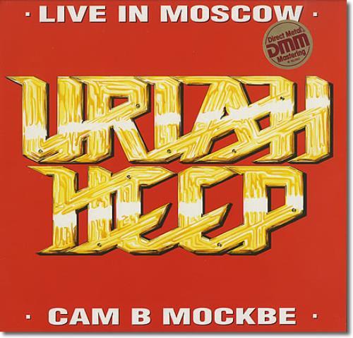 Uriah Heep Live In Moscow vinyl LP album (LP record) UK URILPLI403082