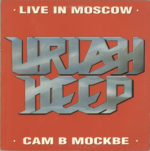 Uriah Heep Live In Moscow South African Vinyl Lp Album Lp Record 695621