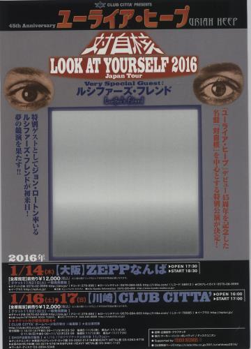 Uriah Heep Look At Yourself 2016 Japan Tour handbill Japanese URIHBLO678231