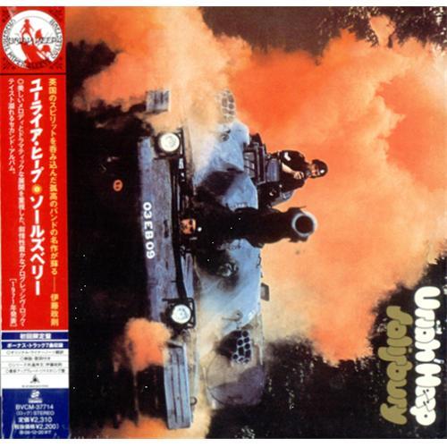 Uriah Heep Salisbury Japanese Cd Album Cdlp 408028