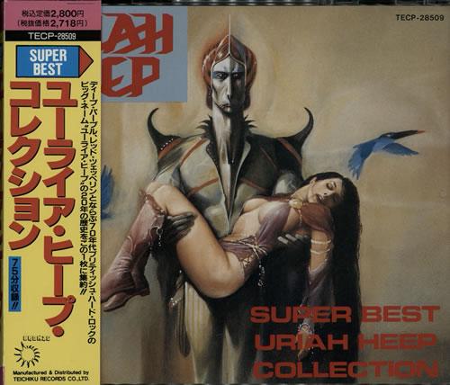Uriah Heep Super Best Uriah Heep Collection CD album (CDLP) Japanese URICDSU572271