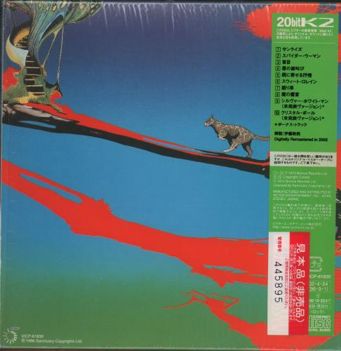 Uriah Heep The Magician's Birthday CD album (CDLP) Japanese URICDTH667946