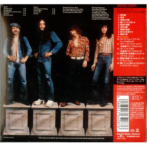Uriah Heep Wonderworld Sealed Japanese Cd Album Cdlp 408035