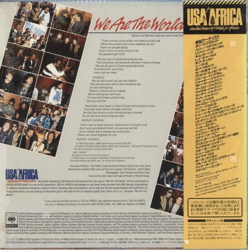"""USA For Africa We Are The World 12"""" vinyl single (12 inch record / Maxi-single) Japanese UAF12WE135089"""