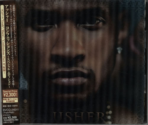 Usher Confessions - Special Edition CD album (CDLP) Japanese UHECDCO614931