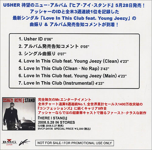 Usher Love In This Club CD-R acetate Japanese UHECRLO448340
