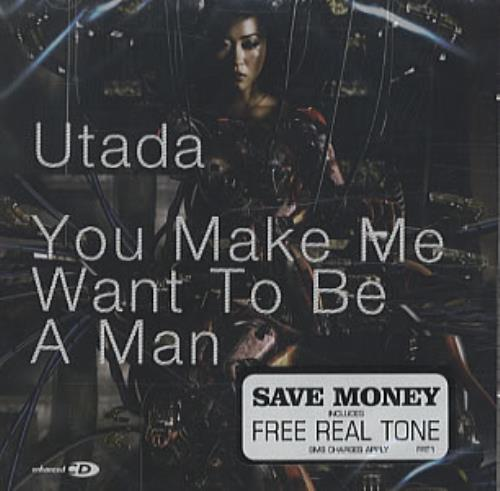 Utada You Make Me Want To Be A...