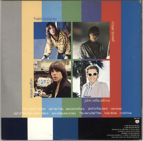 Utopia (US) Adventures In Utopia vinyl LP album (LP record) Japanese UTOLPAD715431