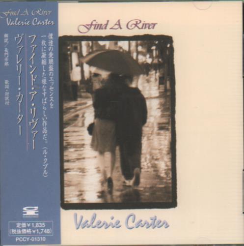 Valerie Carter Find A River CD album (CDLP) Japanese VALCDFI651936