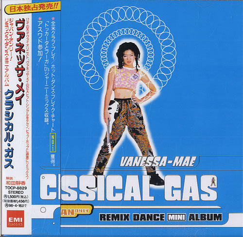 "Vanessa Mae Classical Gas CD single (CD5 / 5"") Japanese VMAC5CL552076"