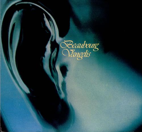 Vangelis Beaubourg vinyl LP album (LP record) UK VGELPBE522640