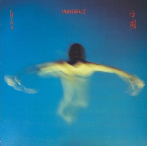 Vangelis China vinyl LP album (LP record) UK VGELPCH349099