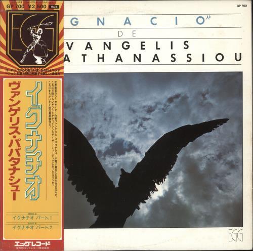 Vangelis Ignacio vinyl LP album (LP record) Japanese VGELPIG284093