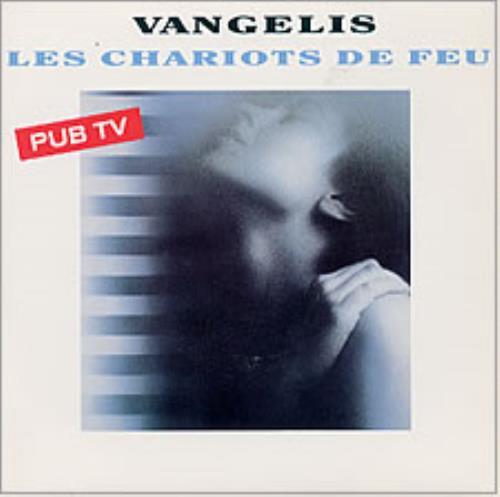 "Vangelis Les Chariots De Feu 7"" vinyl single (7 inch record) French VGE07LE109044"