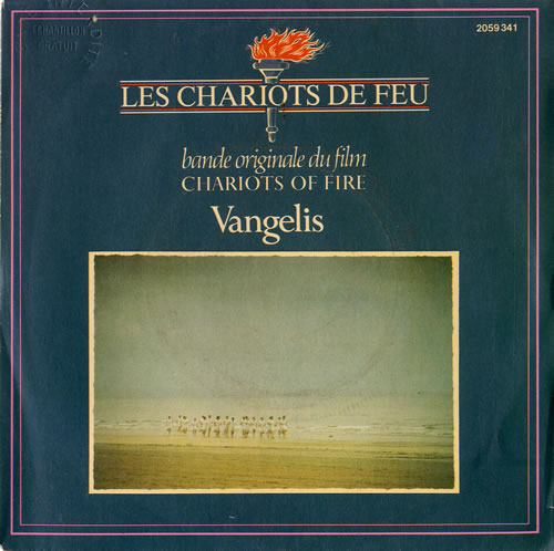 "Vangelis Les Chariots De Feu 7"" vinyl single (7 inch record) French VGE07LE567260"