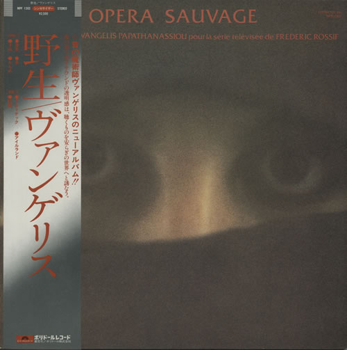 Vangelis Opera Sauvage vinyl LP album (LP record) Japanese VGELPOP167074