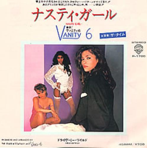 "Vanity 6 Nasty Girl 7"" vinyl single (7 inch record) Japanese XAN07NA270843"