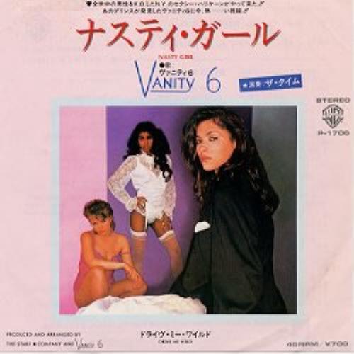 "Vanity 6 Nasty Girl 7"" vinyl single (7 inch record) Japanese XAN07NA72461"