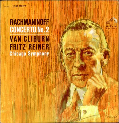 Van Cliburn Rachmaninov Concerto No. 2 vinyl LP album (LP record) Canadian XAWLPRA526577