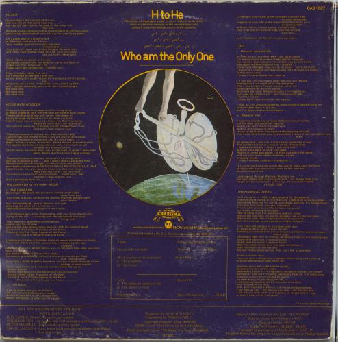 Van Der Graaf Generator H To He, Who Am The Only One - 1st - VG vinyl LP album (LP record) UK VDGLPHT660872