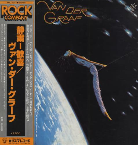 Van Der Graaf Generator The Quiet Zone/The Pleasure Dome +