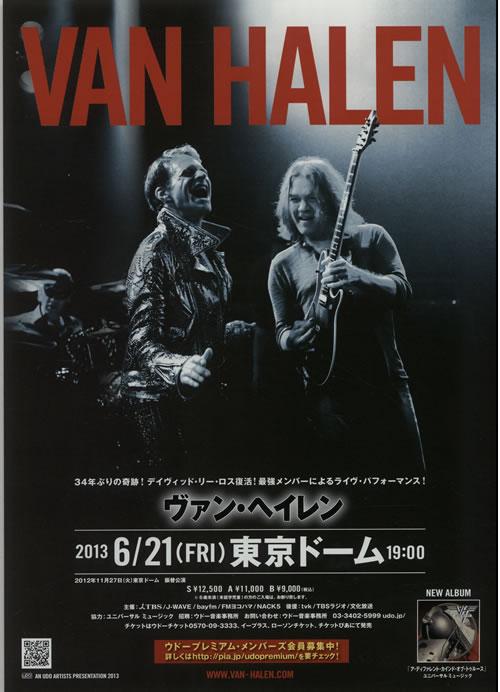 Van Halen Live in Tokyo 2013 handbill Japanese VNHHBLI639235