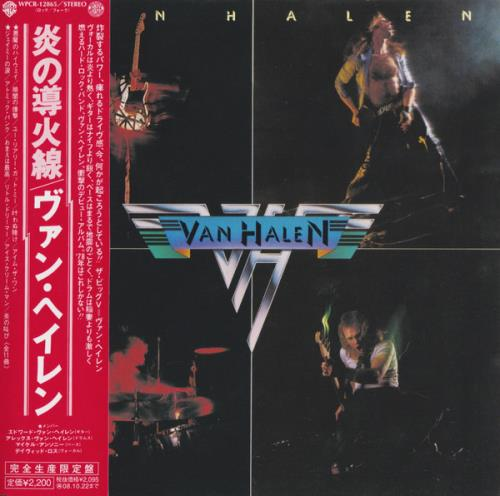Van Halen Paper Sleeve Collection 6-CD album set Japanese VNH6CPA434147