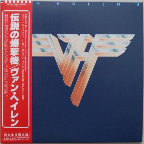 Van Halen Paper Sleeve Collection 6-CD album set Japanese VNH6CPA434147
