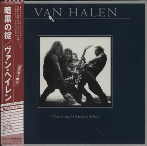 Van Halen Women And Children First CD album (CDLP) Japanese VNHCDWO428038
