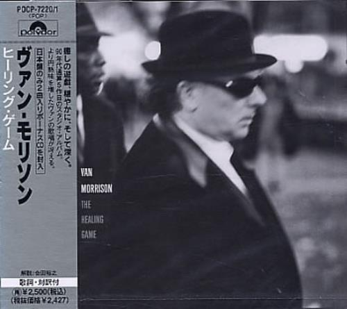 Van Morrison The Healing Game 2 CD album set (Double CD) Japanese VMO2CTH79282