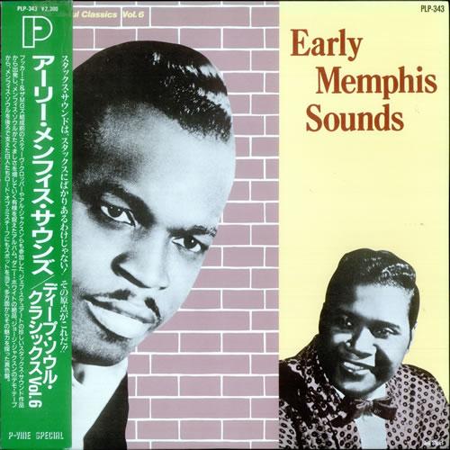 Various-Blues & Gospel Early Memphis Sounds vinyl LP album (LP record) Japanese V-BLPEA528208