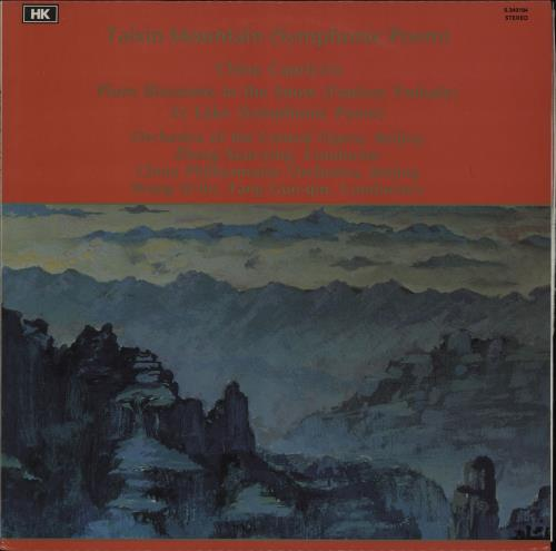 Various-Classical & Orchestral Chinese Orchestral Music vinyl LP album (LP record) Hong Kong VAFLPCH763821