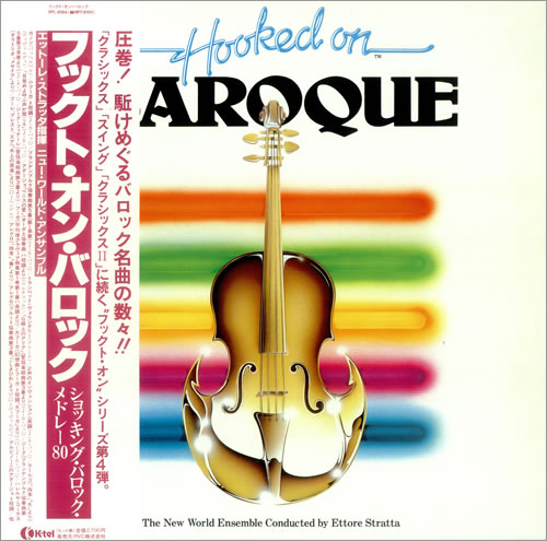 Various-Classical & Orchestral Hooked On Baroque - The New World Ensemble vinyl LP album (LP record) Japanese VAFLPHO438619