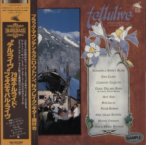 Various-Country Tellulive 1976 Telluride Bluegrass & Country Music Festival vinyl LP album (LP record) Japanese CVALPTE751373