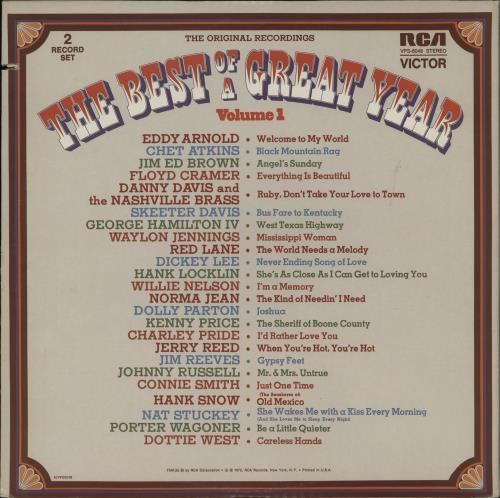 Various-Country The Best Of A Great Year Volume 1 vinyl LP album (LP record) US CVALPTH763327