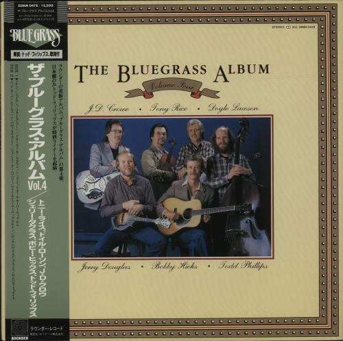 Various-Country The Bluegrass Album: Volume Four vinyl LP album (LP record) Japanese CVALPTH677993