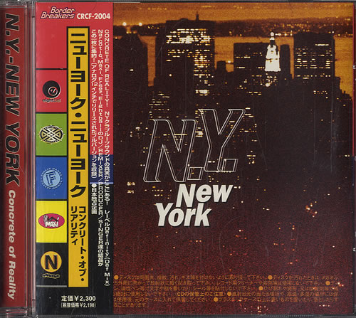 Various-Dance N.Y. - New York Concrete Of Reality CD album (CDLP) Japanese D.VCDNY549572