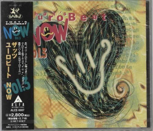 Various-Dance That's Eurobeat Now Vol. 3 CD album (CDLP) Japanese D.VCDTH75088