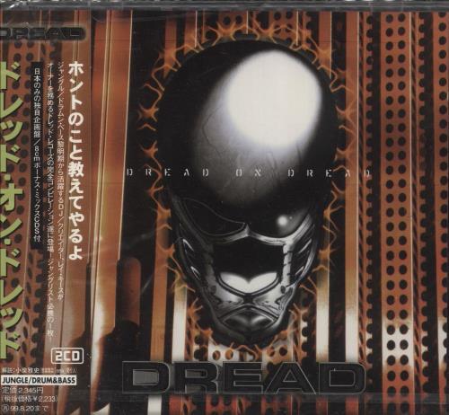 Various-Drum & Bass Jungle Dread On Dread - Sealed 2 CD album set (Double CD) Japanese V-C2CDR740751