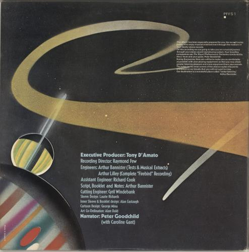 Various-Educational, Informational & Historical A Guide To Better Listening vinyl LP album (LP record) UK VBZLPAG713092