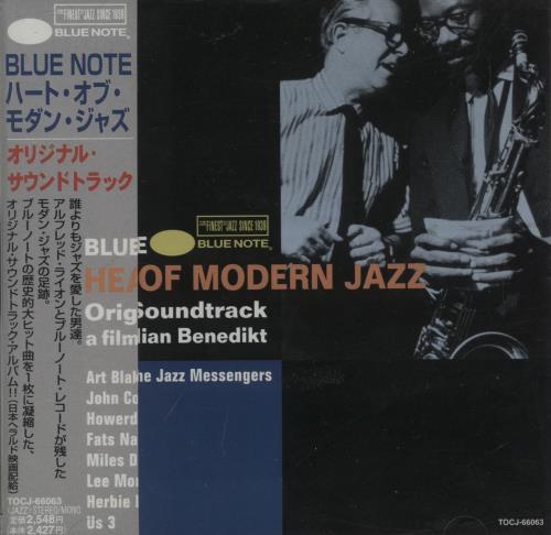 Various-Jazz Heart Of Modern Jazz OST CD album (CDLP) Japanese V-JCDHE670596