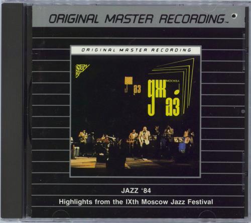 Various-Jazz Jazz '84 - Highlights From The IXth Moscow Jazz Festival CD album (CDLP) US V-JCDJA360115