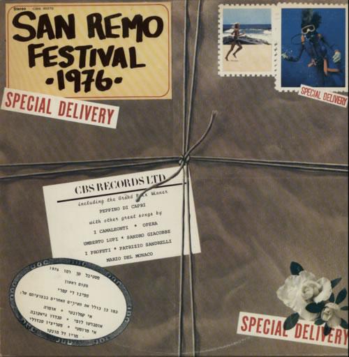 Various-Pop San Remo Festival 1976 vinyl LP album (LP record) Israeli 7VALPSA604752