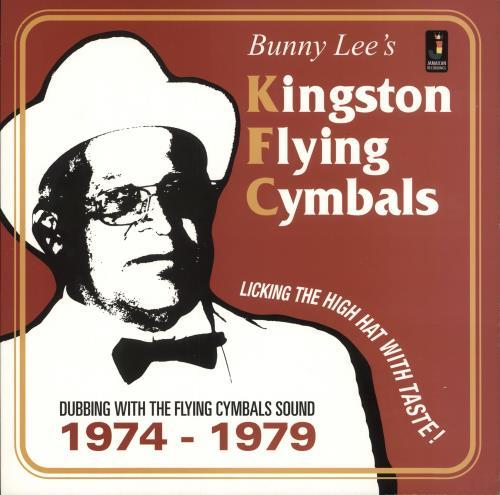 Various-Reggae & Ska Bunny Lee's Kingston Flying Cymbals vinyl LP album (LP record) UK V-ALPBU744608