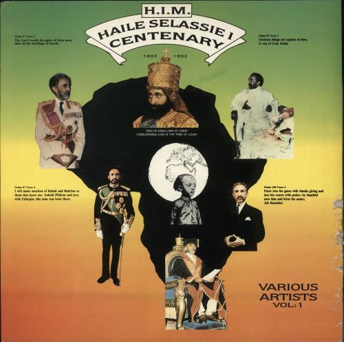 Various-Reggae & Ska H.I.M. Haile Selassie I Centenary - Various Artists Vol: 1 vinyl LP album (LP record) UK V-ALPHI709839