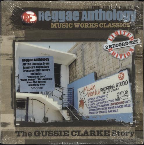 Various-Reggae & Ska Music Works Classics 2-LP vinyl record set (Double Album) US V-A2LMU737760