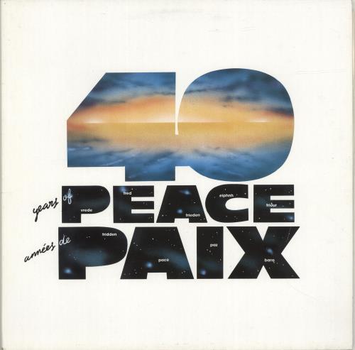 Various Artists NATO 1949 - 1989 - 40 Years Of Peace / 40 Annees De Paix vinyl LP album (LP record) Spanish VARLPNA691284